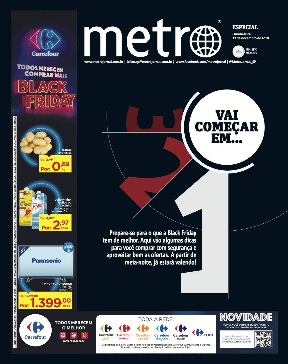 Metro Black Friday