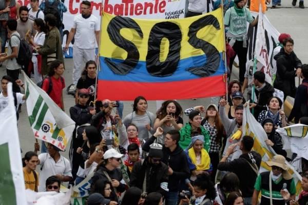 balance de marchas en Bogotá