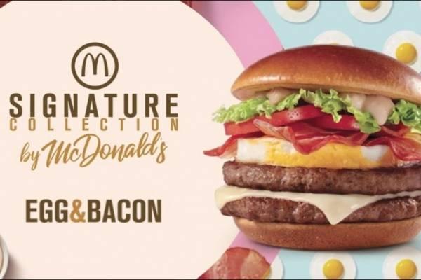 McDonald's presenta la línea Signature Collection con el lanzamiento de la Egg & Bacon