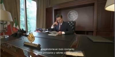 Último Mensaje de Enrique Peña Nieto