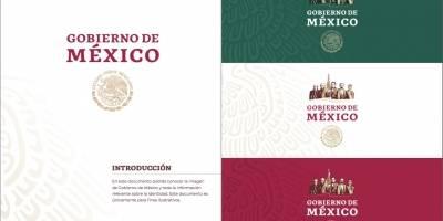 Imagen Institucional del Gobierno de México