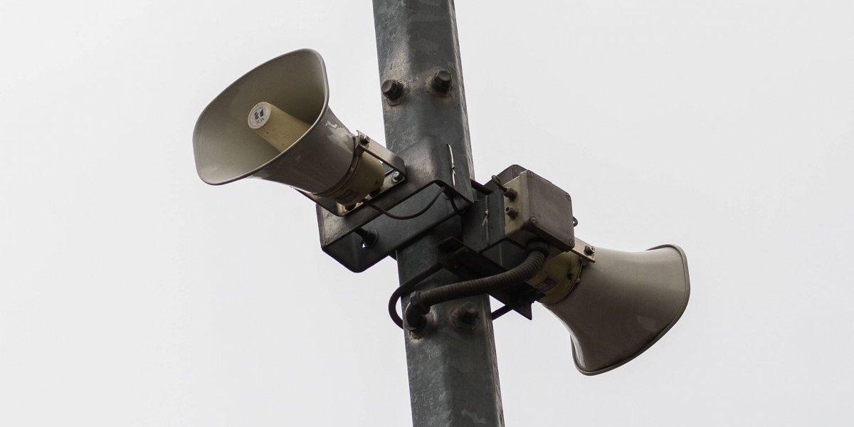 ¡Prueba de audio! Sonarán los altavoces de la alerta sísmica