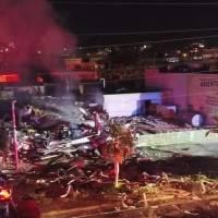 Explosión en Manatí