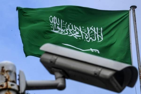 Caso de Jamal Khashoggi