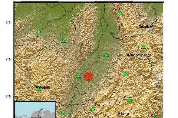 Fuerte temblor se sintió este lunes en el país