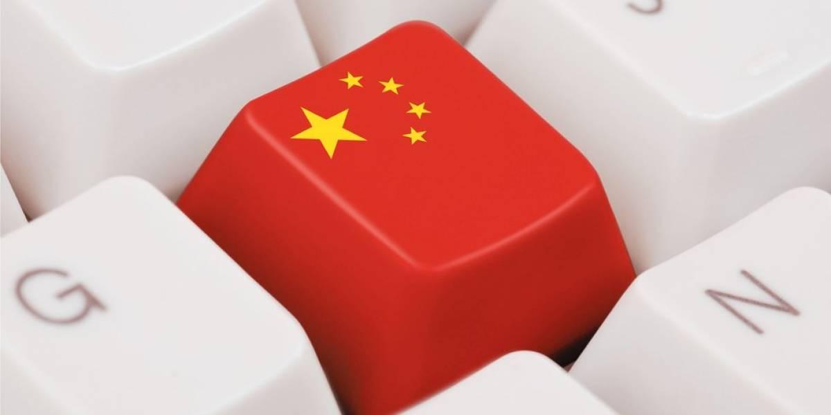 Entenda como empresas chinesas de tecnologia se tornaram gigantes globais