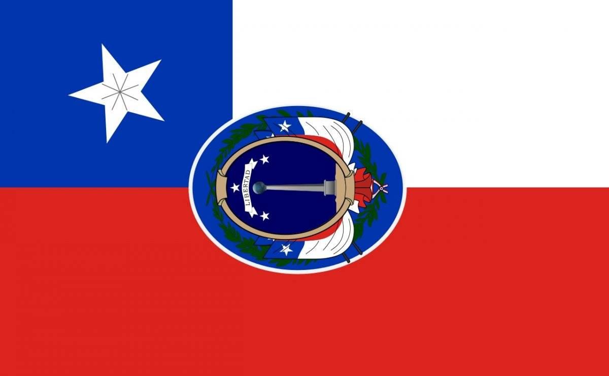Esta es la bandera más hermosa del mundo / Reproducción