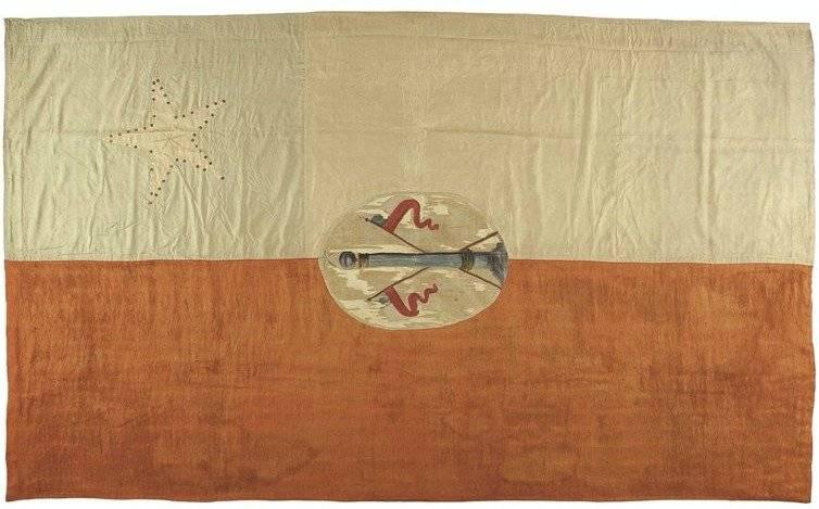 Esta es la bandera de 1818 / Gentileza Museo Histórico Nacional