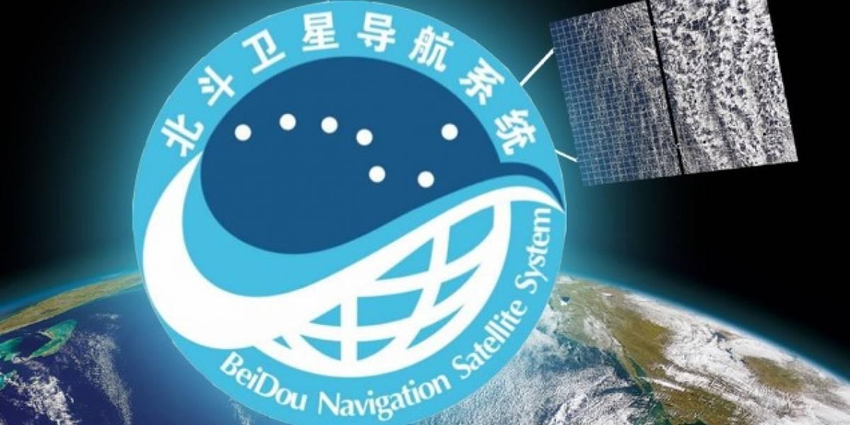 Oficial: Beidou, el GPS chino, comienza a funcionar en todo el mundo