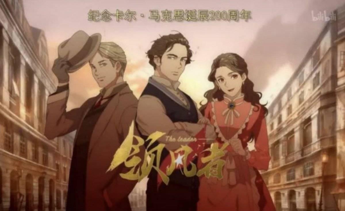China lanzará una serie animada sobre la vida y obra de Karl Marx