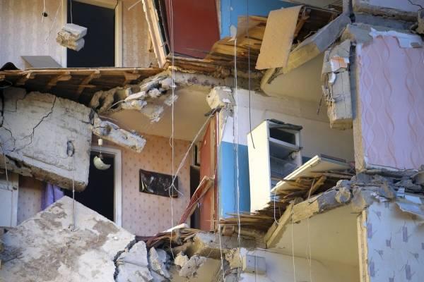 Edificio se derrumba en Rusia