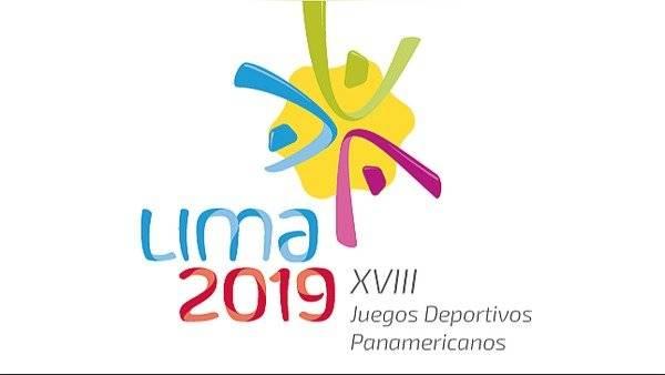 Se viene competencia para Chile / imagen: Juegos Panamericanos