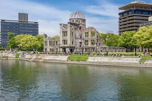 Hiroshima, Japón Getty Images