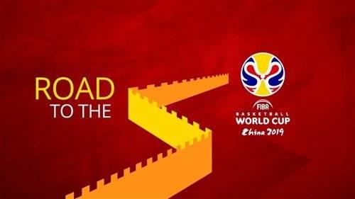 El Mundial de Básquetbol comienza en agosto / imagen: FIBA