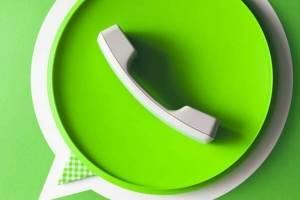 https://www.metrojornal.com.br/estilo-vida/2019/01/19/tecnologia-stickers-para-whatsapp-deve-ganhar-melhoria-em-breve.html