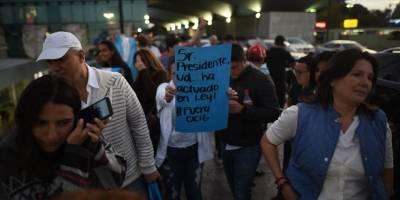 Manifestaciones en el aeropuerto internacional La Aurora
