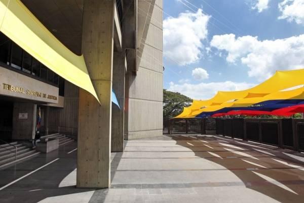Sede del Tribunal Supremo de Justicia de Venezuela