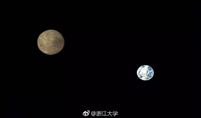 China publishes impressive photos of its mission on the dark side of the moon