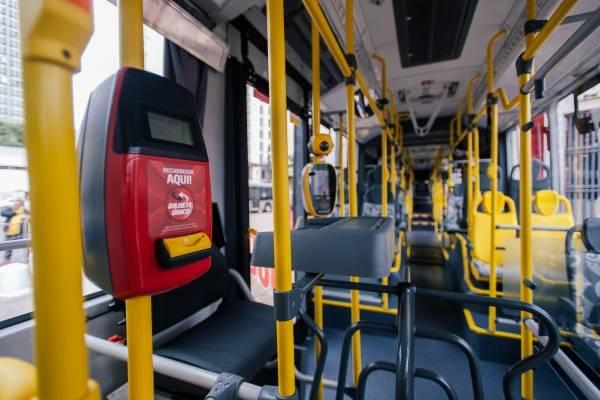 ônibus dentro