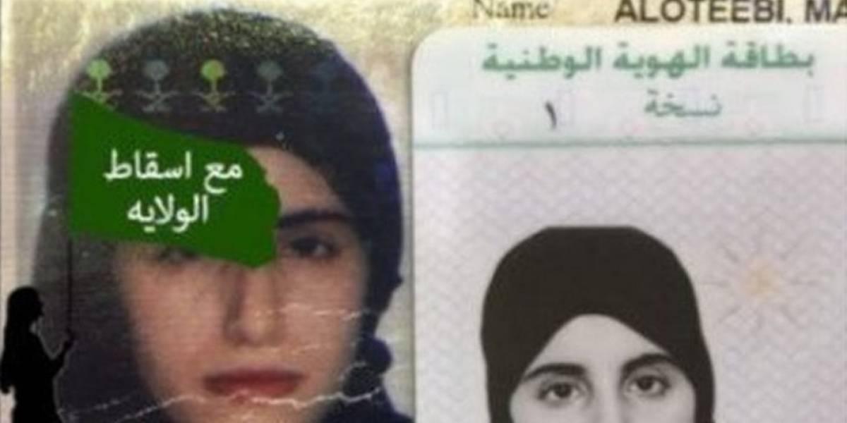 Por que desobedecer o pai pode render cadeia às mulheres na Arábia Saudita