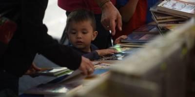 tercera Feria Escolar 2019