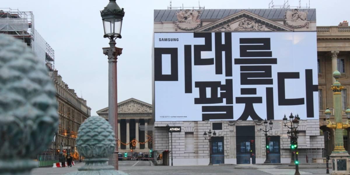 ¡Sorpresa! Samsung presentará el Galaxy F, su celular plegable junto al Galaxy S10