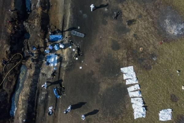 Explosión de ducto en Tlahuelilpan