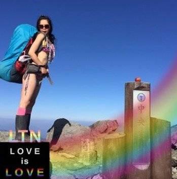 Gigi Wu murió congelada el fin de semana pasado |FACEBOOK/GIGI WU