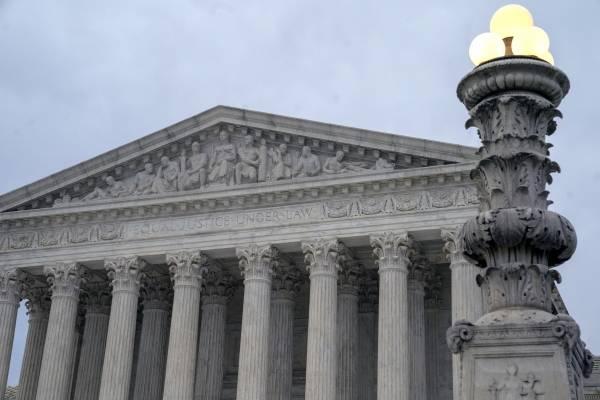 Corte Suprema de los Estados Unidos / AP