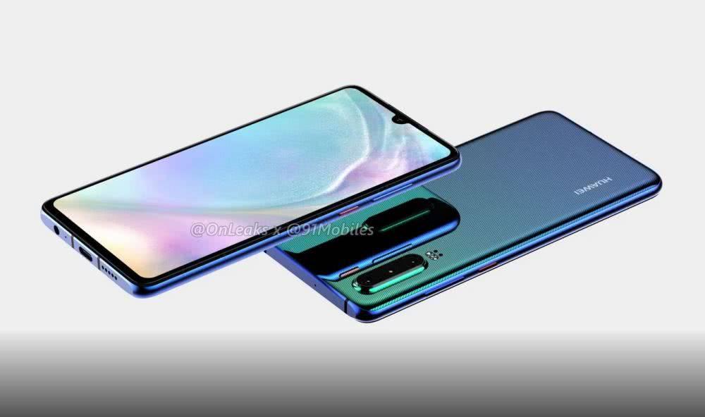 Así lucirían el Huawei P30 y P30 Pro: Paneles AMOLED y triple cámara trasera