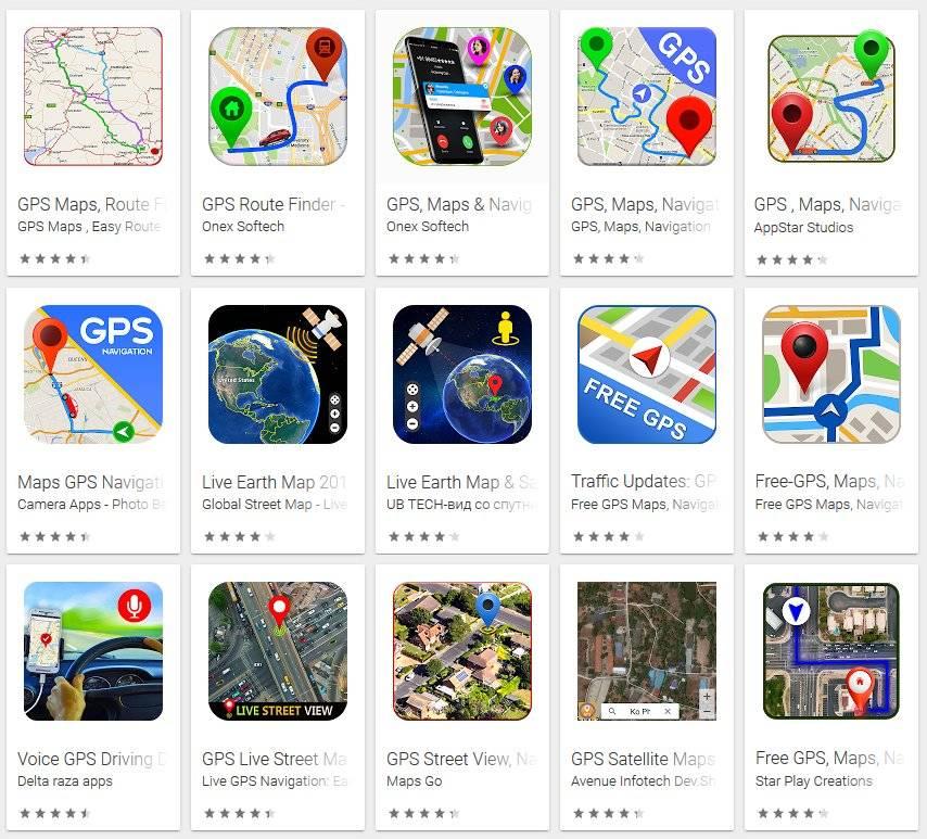 Google Maps fakes
