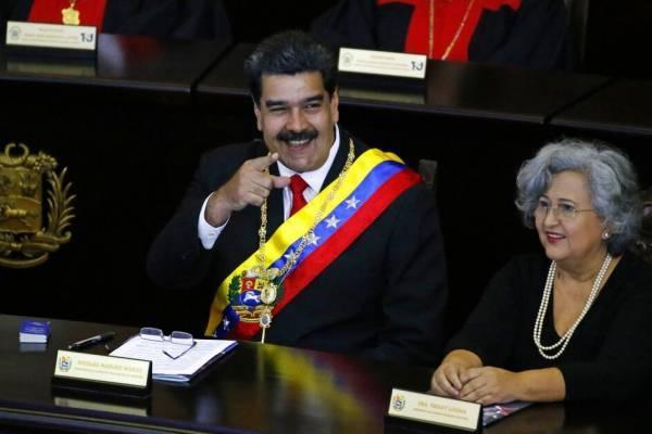 MADURO.AP