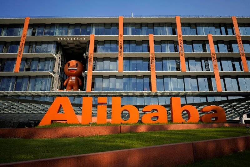 alibaba logo empresa