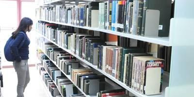Bibliotecas UNAM