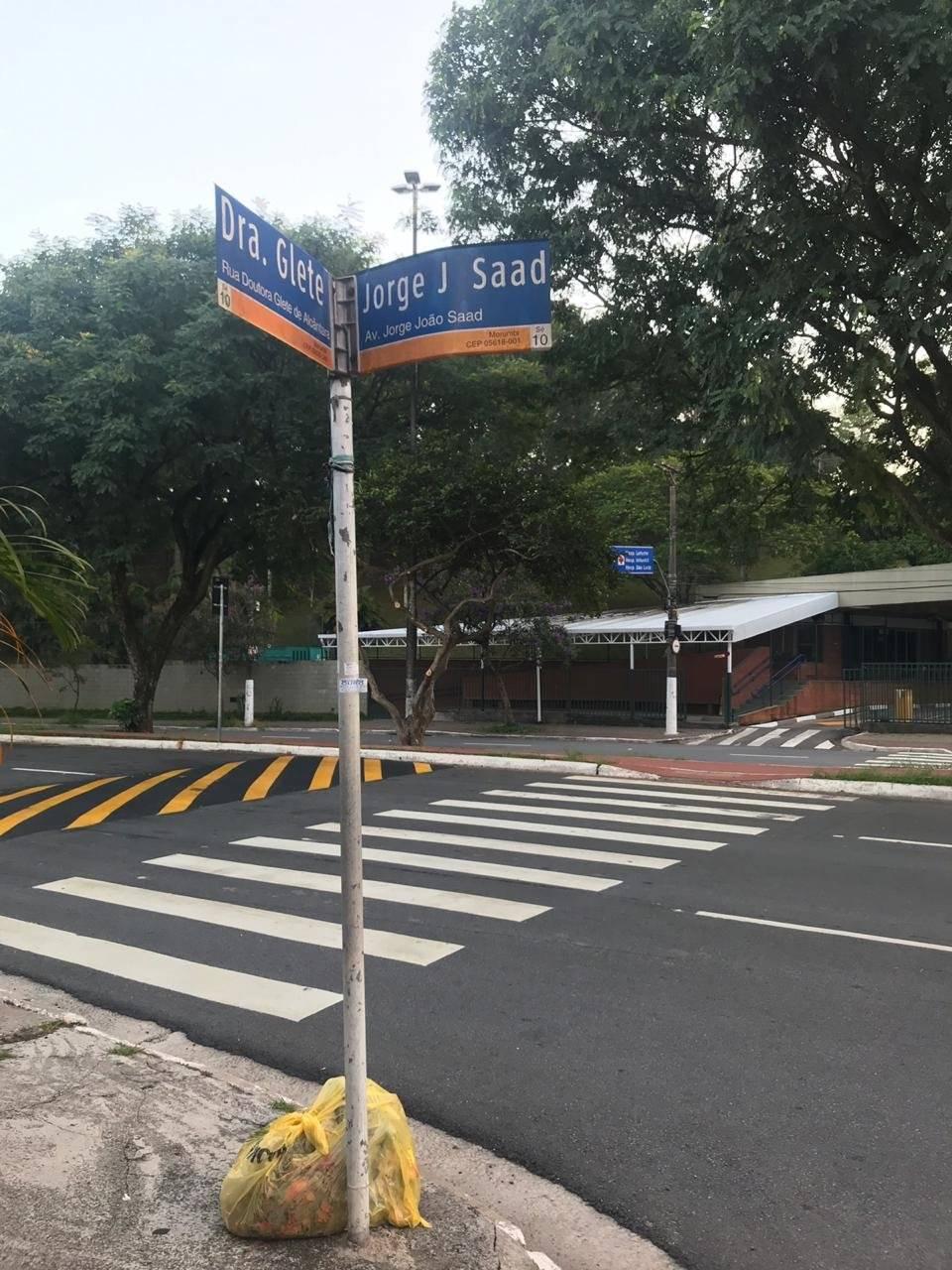 Lombada avenida colégio morumbi