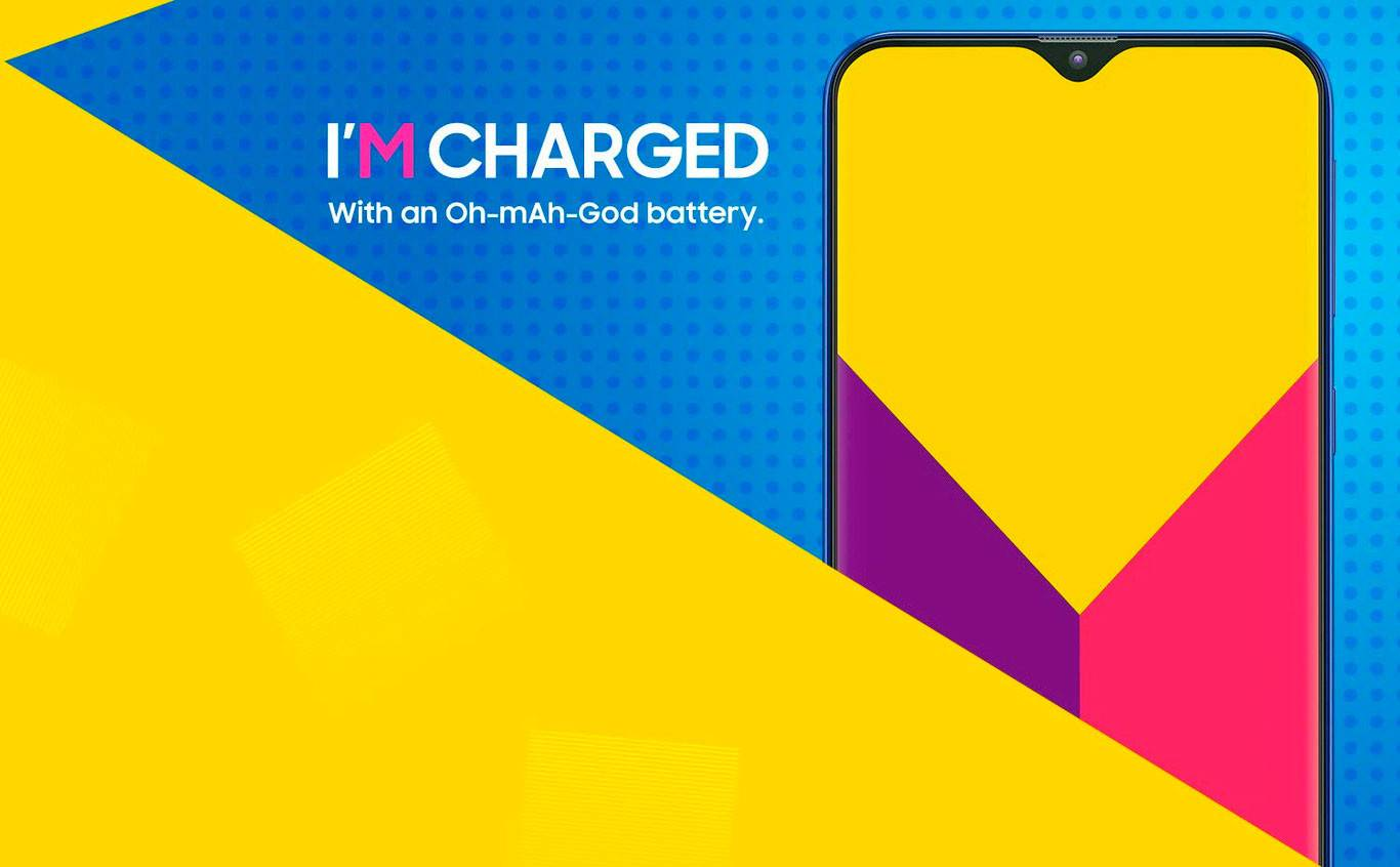 The Galaxy M10 was introduced in India: it is Samsung's new entrance range