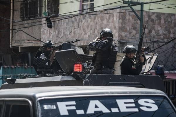 Resultado de imagen para faes venezuela