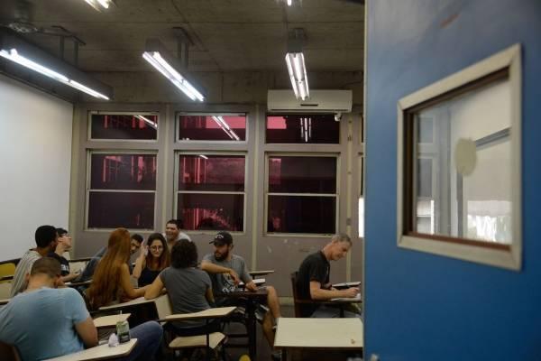 sala de aula estudantes prouni