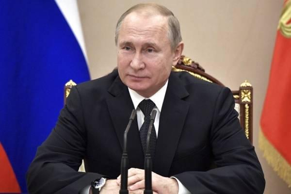 Putin. AP