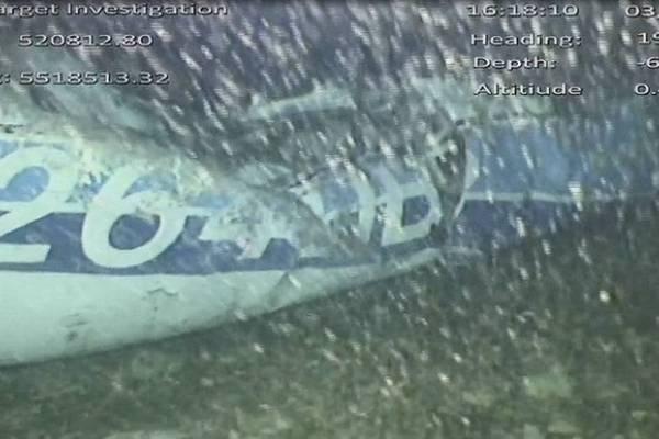 Avión de Emiliano Sala.