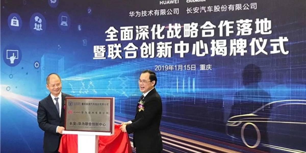 Changan y Huawei unen fuerzas mirando al futuro