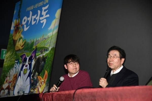 prefeito seoul park won soon