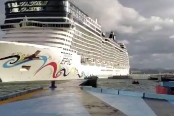 crucero choca muelle de San Juan