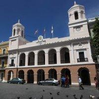 Municipio de San Juan adjudicó compras con cotizaciones falsas, según la Contraloría