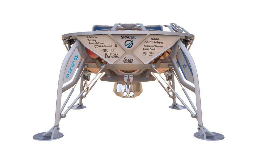 Israel manda misión a la Luna