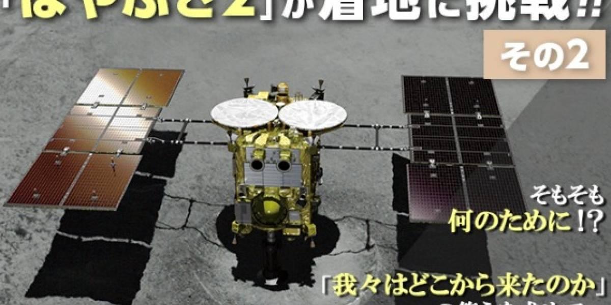 Agência especial do Japão pousa em um asteroide hoje e você pode assistir ao vivo