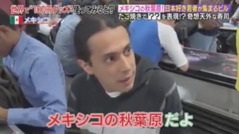 Japón frikiplaza