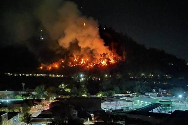 Incendio en Cerro San Cristobal