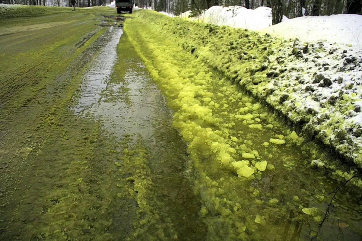neve verde russia