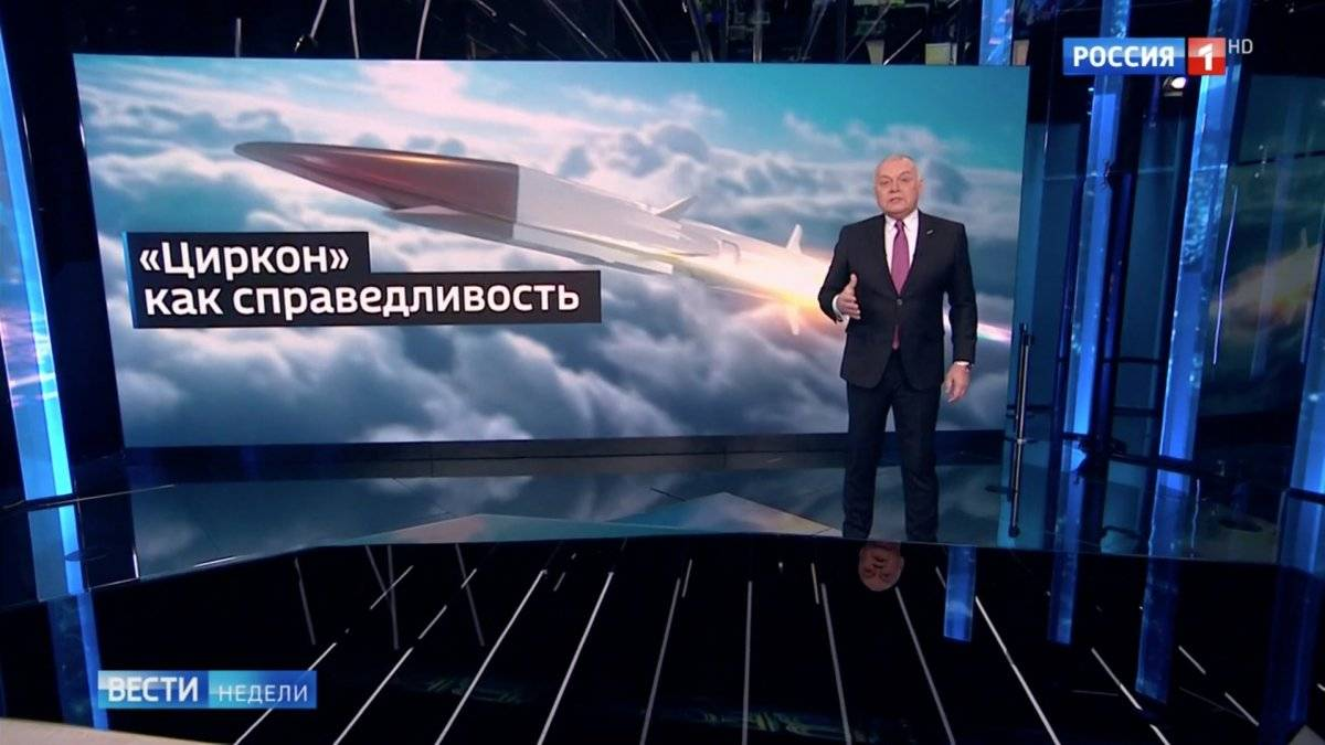 misiles rusia